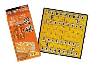 ポータブル将棋