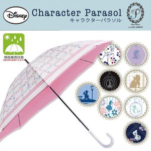 ディズニーの日傘