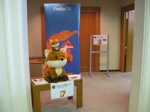 オープンソースカンファレンス名古屋2015 FirefoxOS