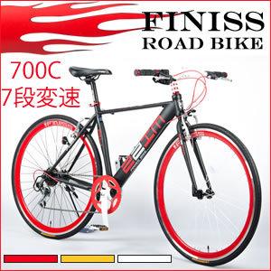 crossbike3