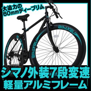 crossbike5