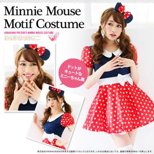 ハロウィン ミニーマウス