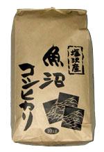 新潟県 特A米 コシヒカリ