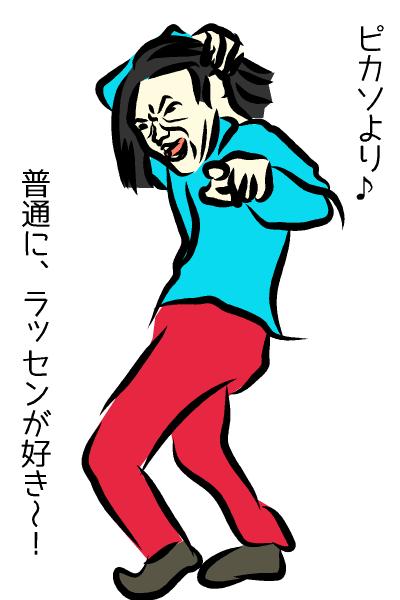 年賀状 2016 永野 ラッセン イラスト