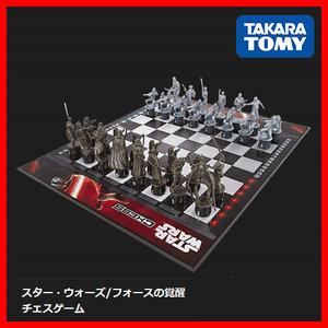 スターウォーズ チェスゲーム
