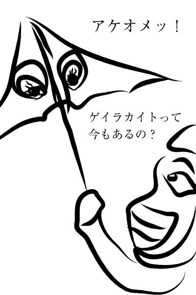年賀状 2016 無料 イラスト さる17