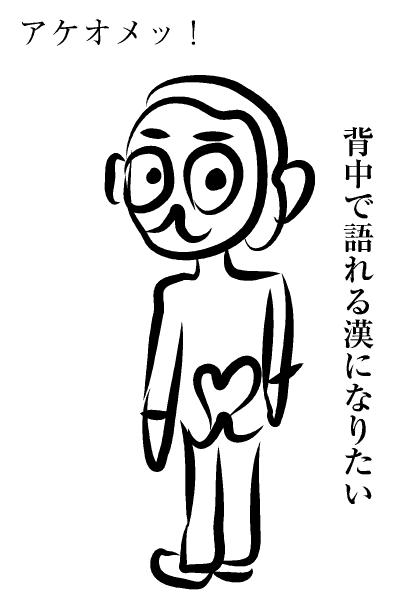 年賀状 2016 無料 イラスト さる25