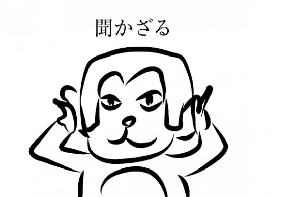 年賀状 2016 無料 イラスト さる37