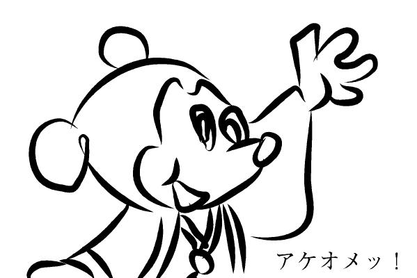 怒涛の50連発年賀状イラスト無料素材2016年申猿 かみおか日記