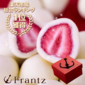 神戸フランツの苺トリュフ