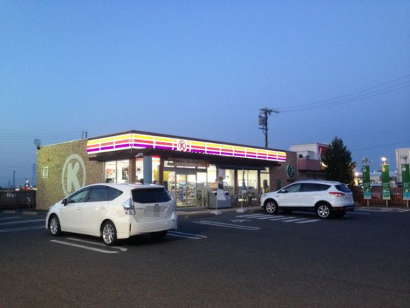 ユニー本社と同じ敷地にあるアピタ稲沢店の目の前。サークルKの旗艦店