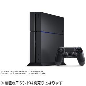 当然、このタイミングで PS4 本体 も一緒に買わなきゃいけない
