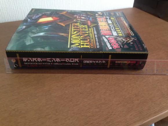 バカじゃないの!?モンハンクロスの公式ガイドブックが想像以上にデカ過ぎ!
