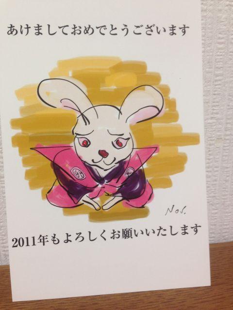 2011年(平成23年)裃を着たウサギの年賀状イラスト