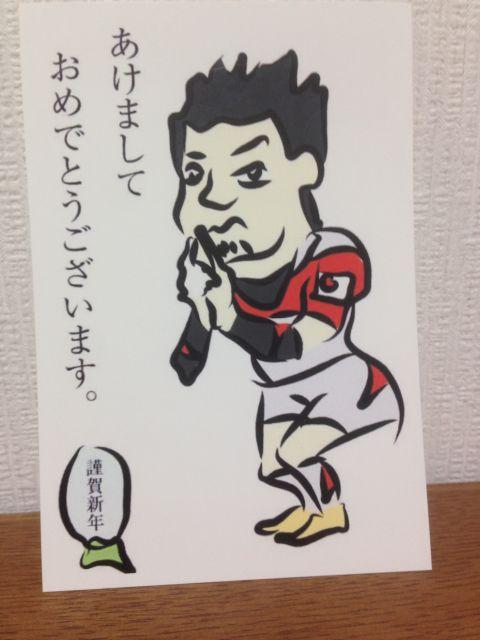 2016年(平成28年)ルーティーン中の五郎丸歩選手の年賀状イラスト