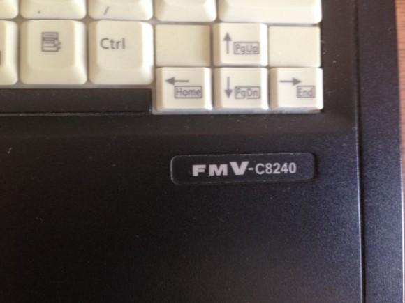 とても古い富士通のノートパソコン FM-V