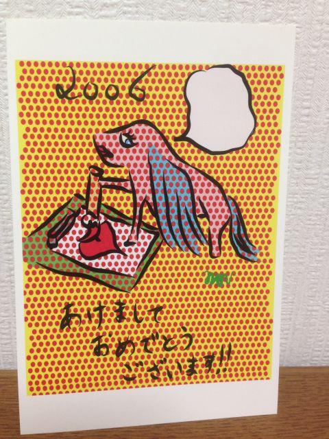 2006年(平成18年)背景ドット柄の犬の年賀状イラスト