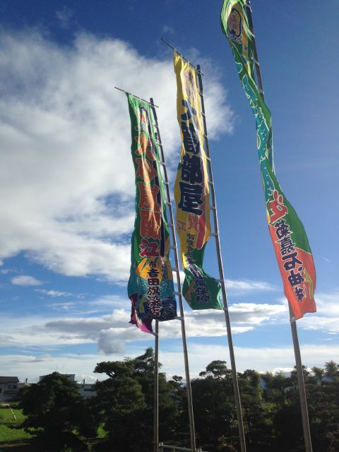大砂嵐関を応援する旗