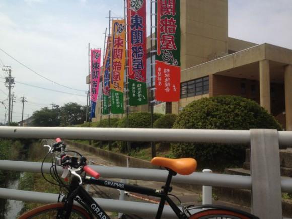 稲沢市に東関部屋の旗が次々と!!大相撲名古屋場所が近づいてきました!