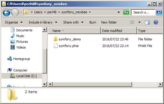 symfony_demo フォルダーもしっかり生成されて中身も詰まってます。