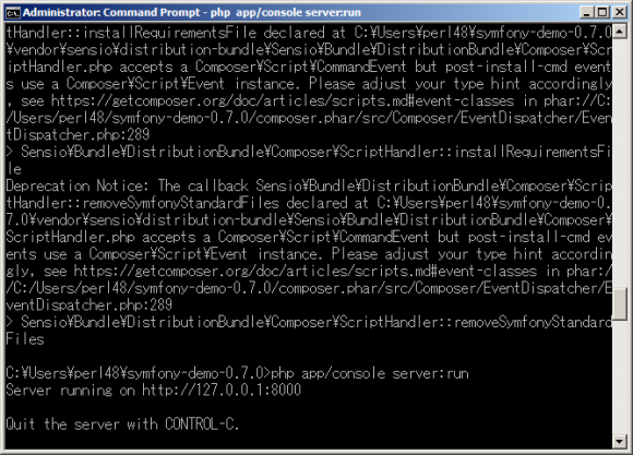 「php app/console server:run」で動作確認