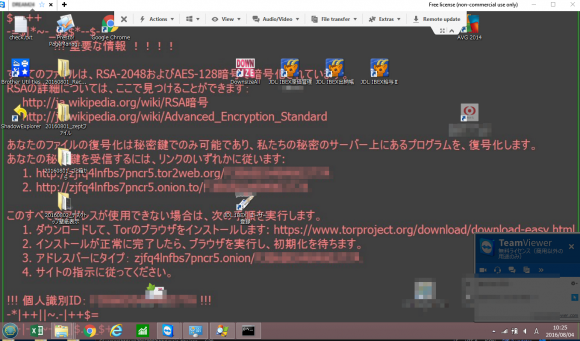 desktop .zept file screen shot
