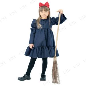 魔女の宅急便のキキをモチーフにした子供用ハロウィンコスプレ