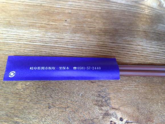 東海テレビ「ぐっさん家」で紹介された岐阜県関市のあゆ料理屋「徳兵衛茶屋」
