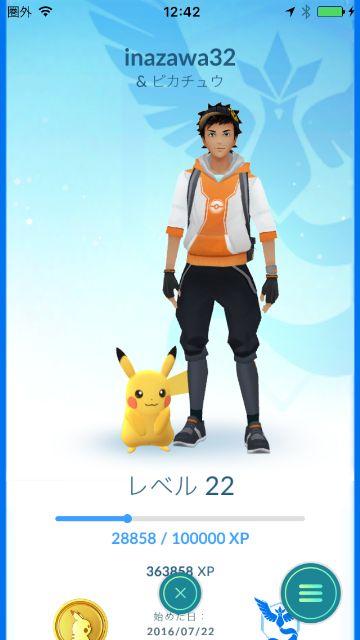【ポケモンGO】ピカチュウを相棒にして肩に乗せよう!