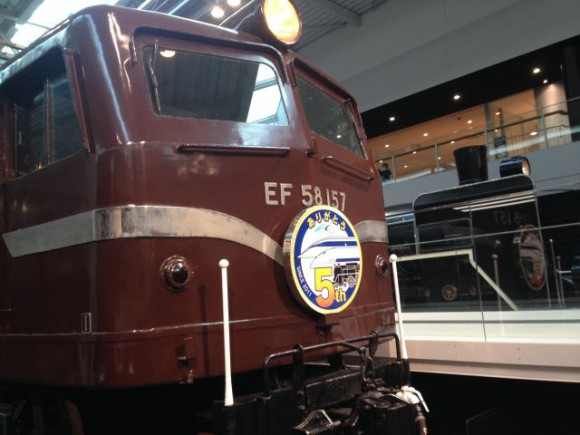 EF58157