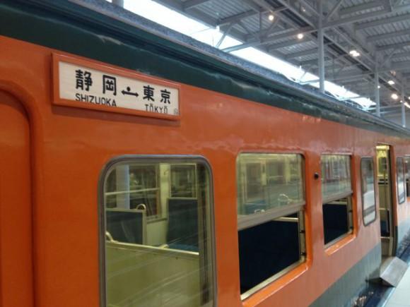 東海道本線を走ってた列車