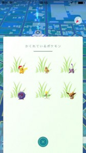 【ポケモンGO】プレイ開始5か月後のステータス