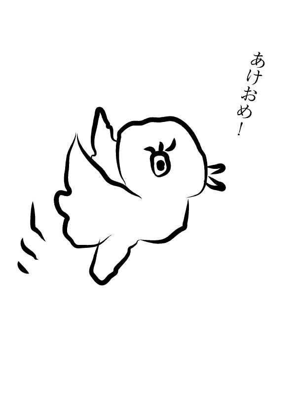 怒涛の40連発年賀状イラスト無料素材2017年 鳥酉 かみおか日記