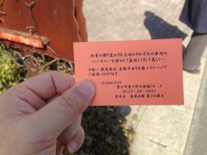 豊川駅近くのビストロバンケというレストランでランチを食べてきました。