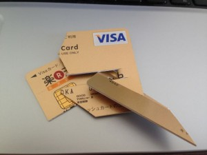 楽天銀行のVisaデビットカードが不正利用されたっぽい