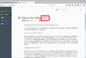 iMacrosをWindowsタスクスケジューラーから実行したら「アドレスのプロトコルが不明です」エラーが出たときの対処法