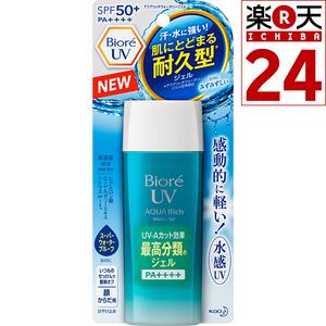 ビオレ UV アクアリッチ ウォータリージェル SPF50+ PA++++ 90ml